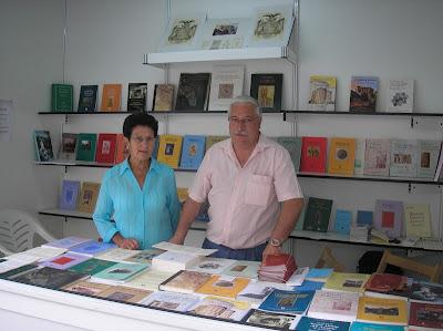 Publicaciones del CEB en la Feria del Libro del año 2005